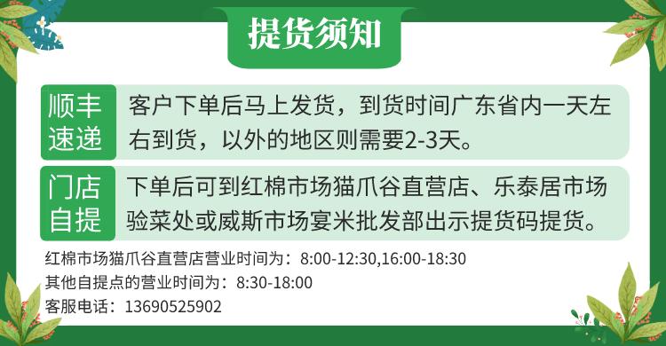 默认标题_手机淘宝详情海报_2020-05-11-0 (1).jpeg